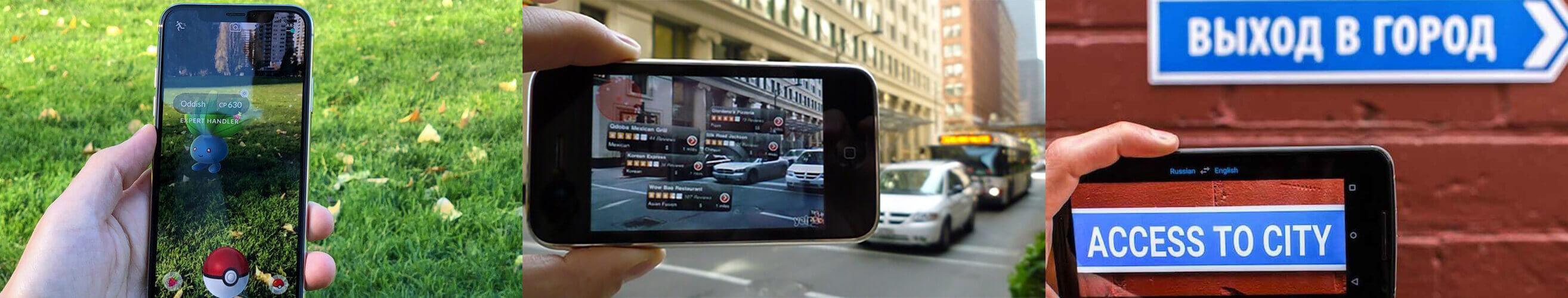 AR Apps: Pokémon GO, Yelp, Google Translate